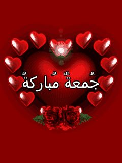 valentine day islamic sms