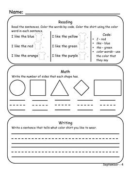 Kindergarten homework packet