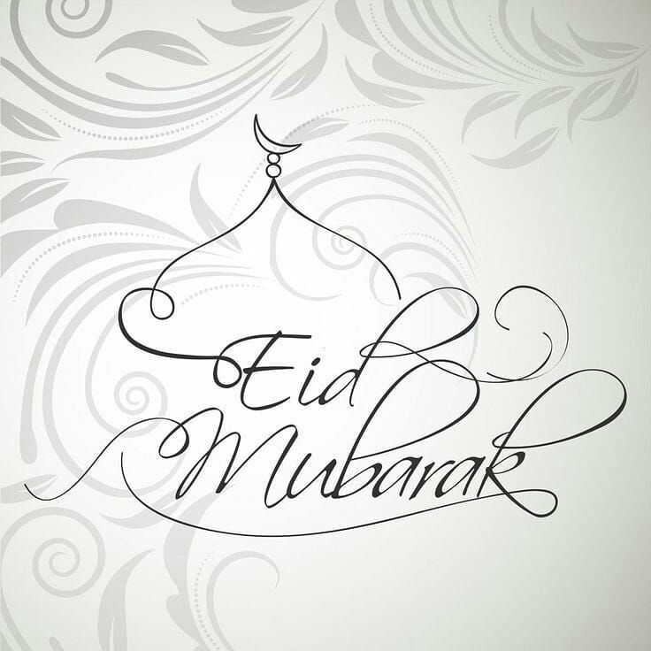 Eid Adha Mubarak عيد اضحى مبارك Eid Greetings Eid Mubarak