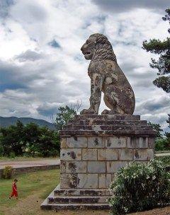 Amphipolis - Macedonia - Greece
