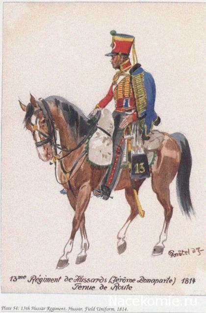 13eme Régiment de Hussards (jerome Bonaparte) 1814 Tenue de revue