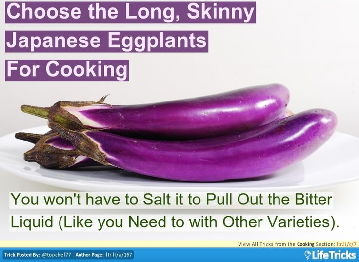 Cooking - Cook an Eggplant Effortlessly