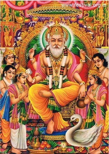God Vishwakarma ..