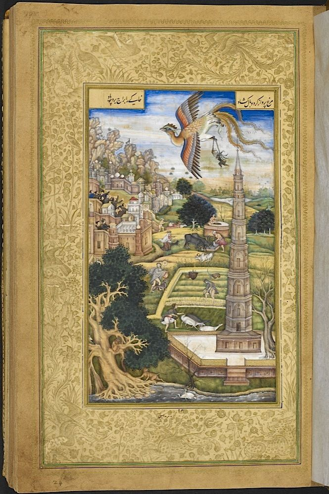 A scene from the Haft paykar in which the king escaped from a tower, carried off by magical bird. Artist: Dharamdas - The emperor Akbar's copy of Nizami's Khamsah, dated between 1593 and 1595 and copied by ʻAbd al-Rahim ʻAnbarin-qalam.