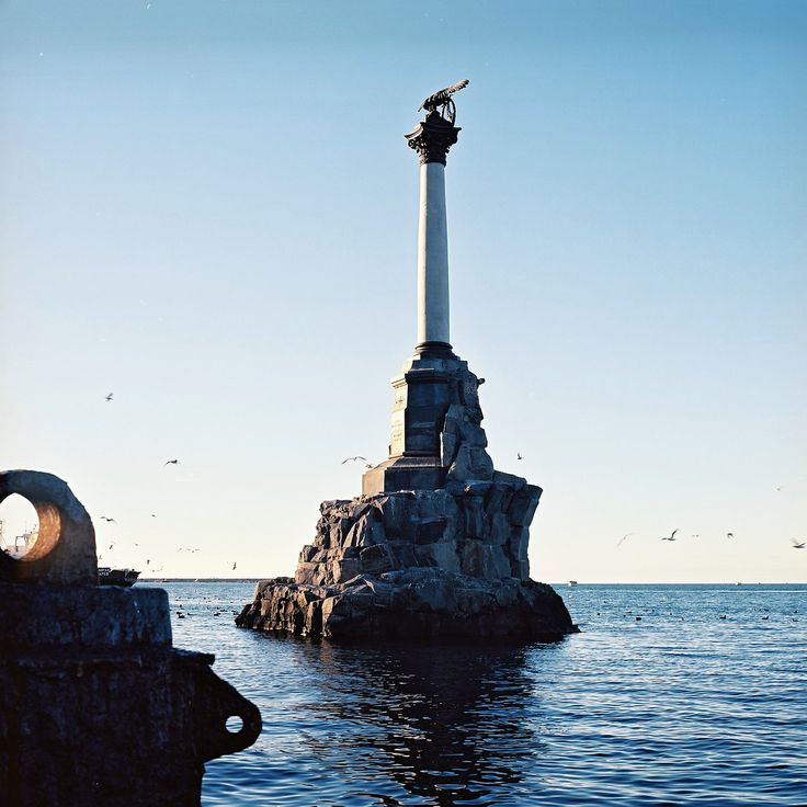 "Sevastopol', Sevastopol City Municipality, Ukraine - ""1854"" by _ustas, via Flickr"