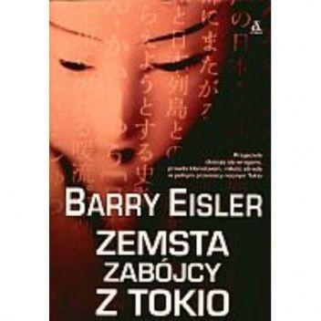 """Utwór weselny """"Ludzkie gadanie"""" - http://www.mlodziipiekna.pl/repertuar-zespol/weselny-gadanie/"""