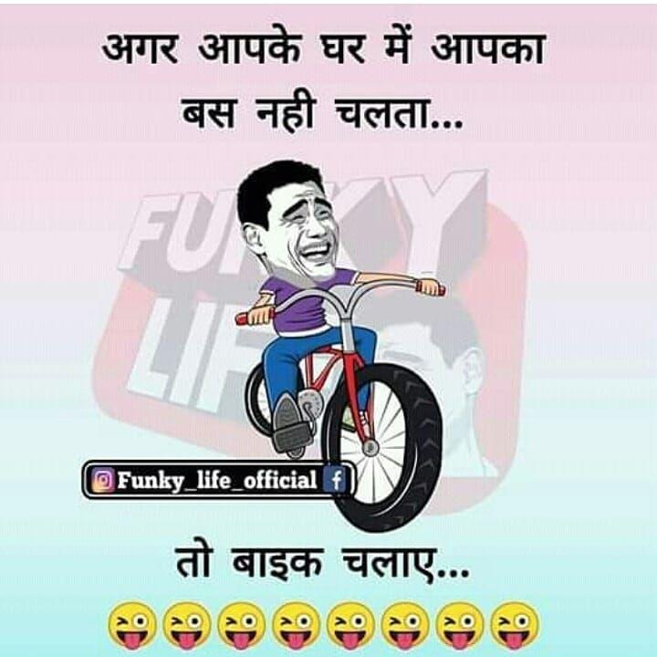 Pin On Jokes Addaa