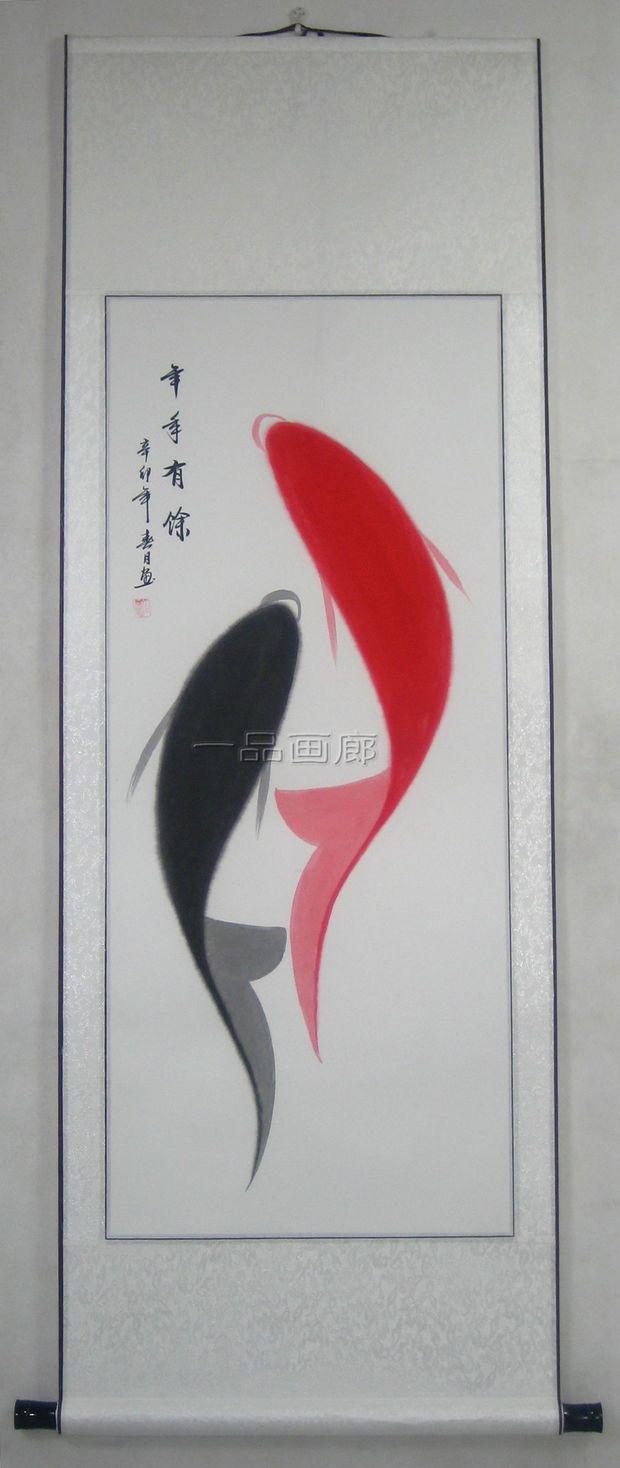 Бесплатная доставка EMS Главная спальня Ручная роспись рисовая бумага традиционная Китайская акварель цветок живописи тушью фрески Богатых рыба золотая рыбка