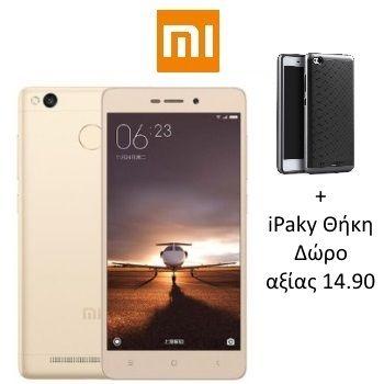 "XIAOMI RedMi 3 Pro 4G(5"" 8πύρηνο 3GB-32GB)(Χρυσό)+iPaky Θήκη Ανάλυση Οθόνης:1280X720 Δείκτης Ακτινοβολίας SAR:- Εμπρός Κάμερα:5MP Εσωτερική Μνήμη:32GB Κάρτες Sim:2 - Dual Sim Λειτουργικό:MIUI V7.2 (Android 5.1.x Lollipop) Μέγεθος Οθόνης:5"" Μνήμη Ram:3GB Πίσω Κάμερα:13MP Πυρήνες Επεξεργαστή:8 Ταχύτητα Επεξεργαστή:1.5Ghz Φλας:Ναι"