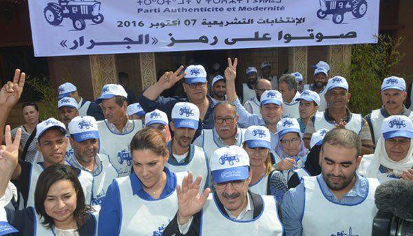 A Marrakech le PAM lance une campagne de contact direct - Médias 24