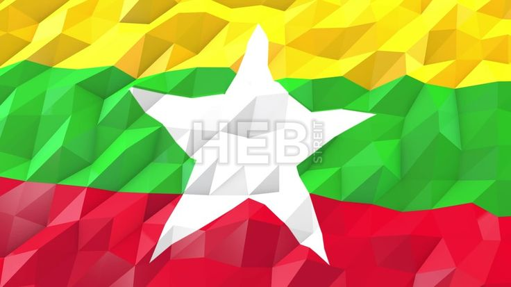 Stock Footage in HD from $19, Flag of Myanmar 3D Wallpaper Animation, National Symbol, Seamless Looping bi-directional Footage...,  #3d #abstract #Animation #background #banner #blow #breeze #computer #concept #country #design #digital #fashion #flag #fold #footage #generated #glossy #illustration #Loop #low #material #modern #mosaic #motion #Move #Myanmar #nation #National #origami #perspective #poly #polygon #polygonal #raise #sign #style #surface #symbol #texture #textured #video #web