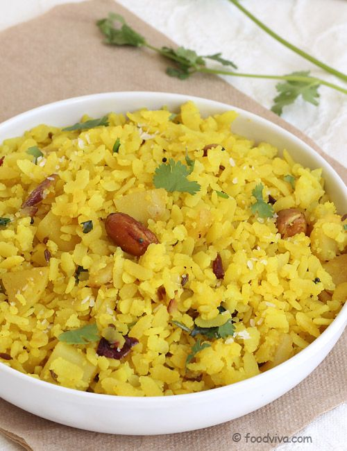 Aloo Poha Recipe - Indian Breakfast Food - Batata Poha