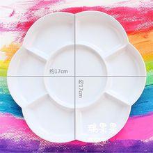 1 pc Paleta de Pintura Artesanato Arte das Crianças Do Jardim de Infância Suprimentos Materiais de Pintura Em Aquarela Graffiti Criativo Multifuncional(China (Mainland))