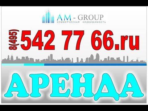 Аренда офиса у метро Красные ворота, Бизнес-центр «Orlikov Plaza»