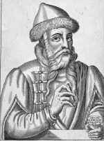 In 1450 Johannes Gutenberg made his first printing press.