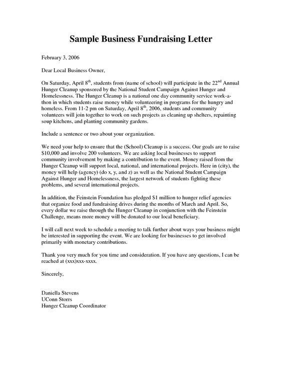 how to write a fundraising letter template