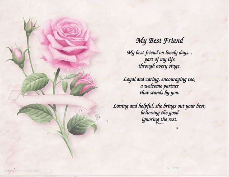best friend poems for her best friend poems my best friend poem personalized name 20519 | 17a6c096bab9017230fb208b81faedfd best friend poems my best friend