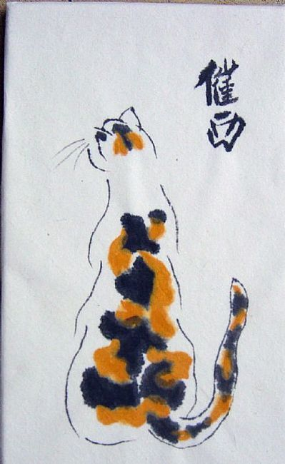 ...Image detail for -Calico Cat Tiny - by Tracey Allyn Greene from chinese brush paintings
