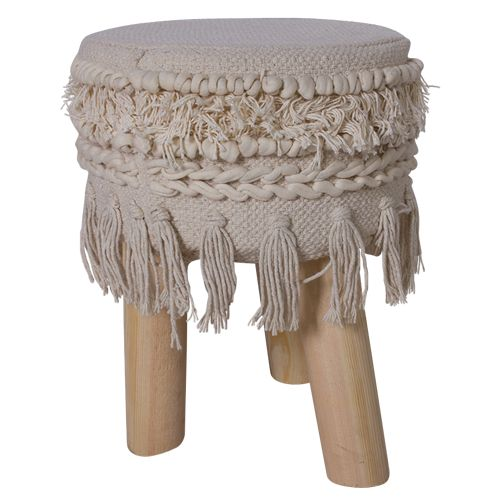 Medium Macrame Stool with Fringe