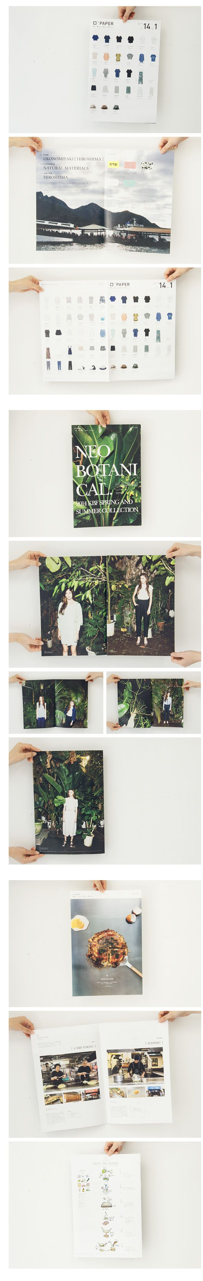 Néo Botanical - 2014 KBF spring &summer collection