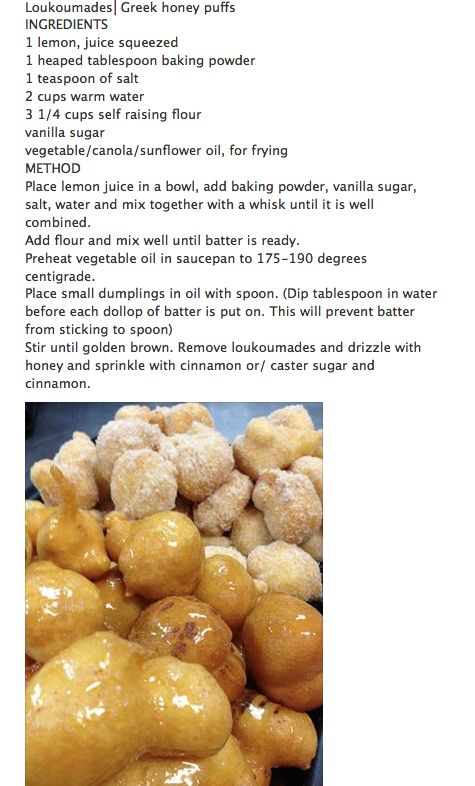 Loukoumathes recipe!