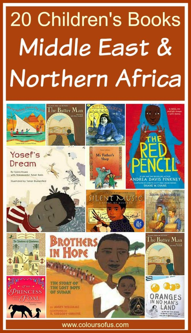 Children's Books set in the Middle East & Northern Africa #diversekidlit