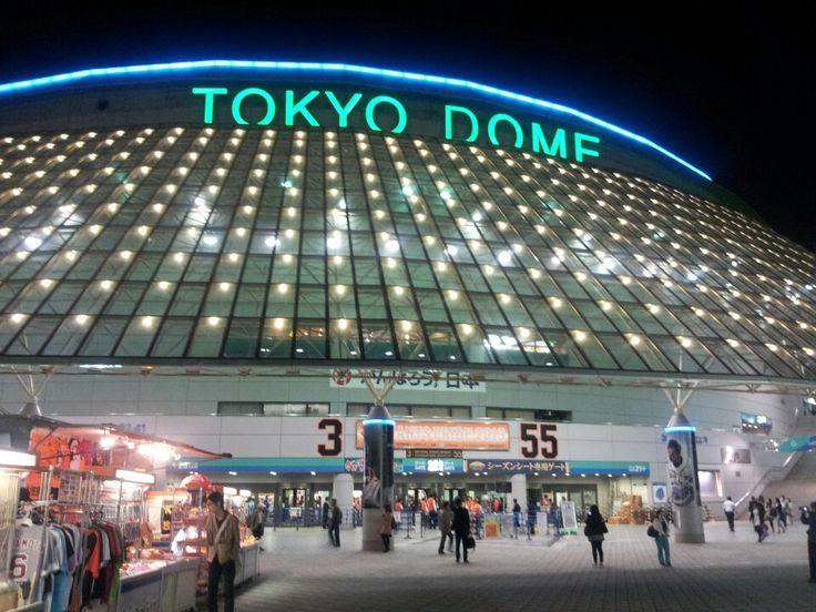 東京ドーム (Tokyo Dome) in 文京, 東京都