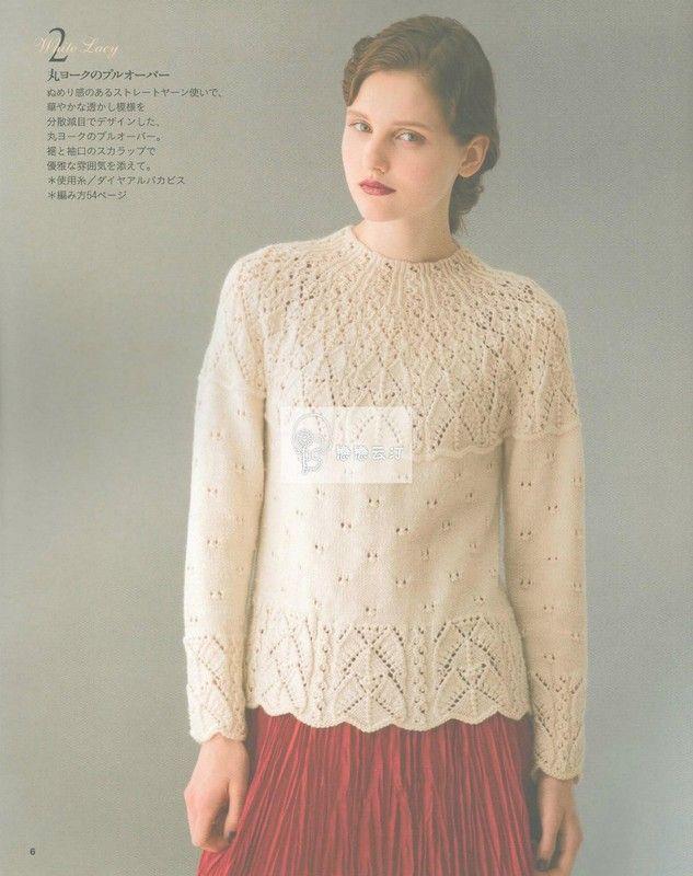 Knit brilliant pattern №20 2015