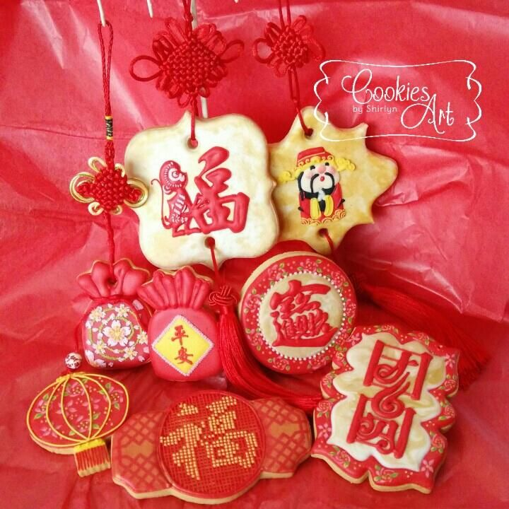 Happy Chinese New Year cookie set by CookiesArtByShirlyn