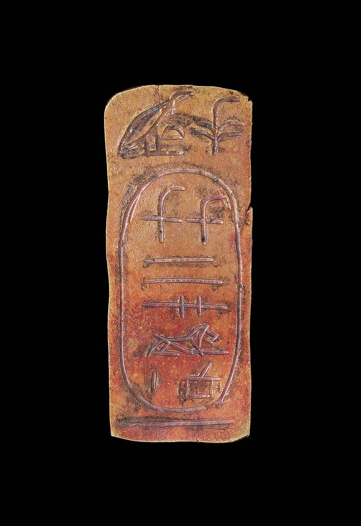 Gold tablet inscribed on one side. Nubian. Napatan Period. 25th dynasty. 760-660 B.C.    The Museum of Fine Arts, Boston