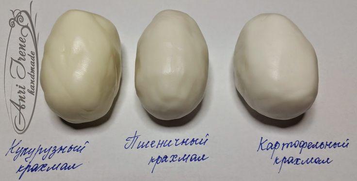 Mycket intressanta fakta om cold porcelain. Koktemperaturer mm.