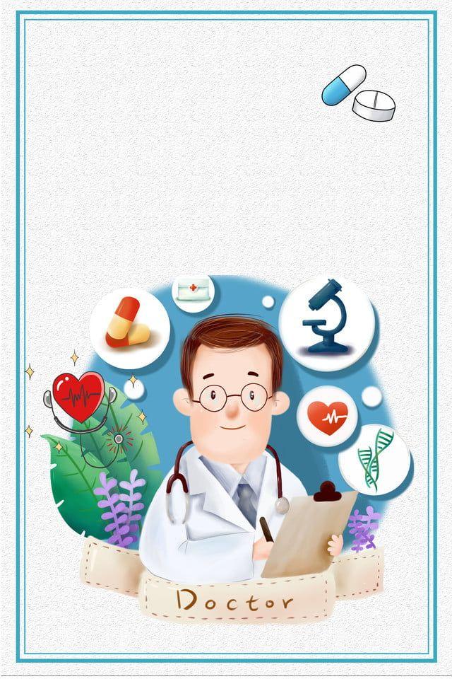 ملصقات المخدرات سلامة الدواء الاستخدام الرشيد للمخدرات مسؤولية الجميع In 2020 Background Pictures Medical Wallpaper Medical Illustration