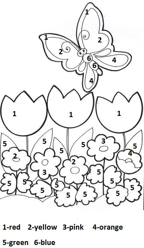 free printable spring worksheet for kindergarten (2