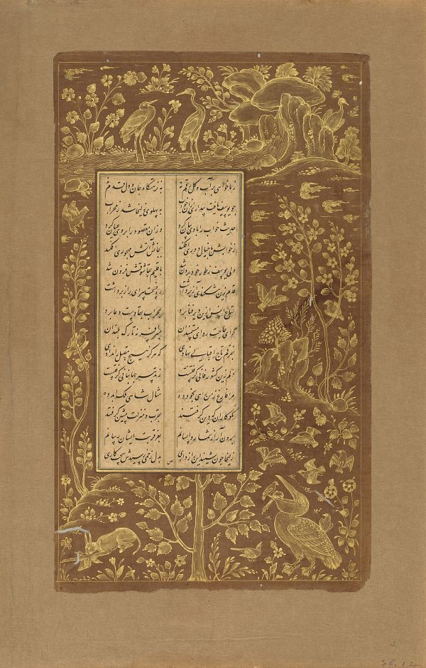 Folio from Yusuf u Zulaykha by Jami (d.1492); recto: Leaf and flower scrolls; verso: Birds, hares and landscape motifs  TYPE Detached manuscript folio MAKER(S) Author: Jami (died 1492) HISTORICAL PERIOD(S) Safavid period, 1557 MEDIUM Ink and gold on paper DIMENSION(S) H x W: 25.2 x 15 cm (9 15/16 x 5 7/8 in) GEOGRAPHY Iran, Qazvin