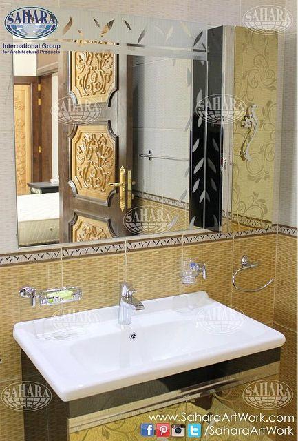 Bathroom Silver Mirror With Sandblasted Leaves Design Frame