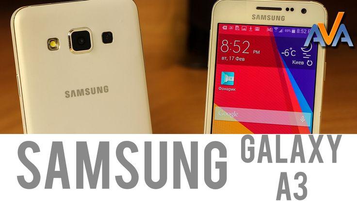 Samsung Galaxy A3  https://www.youtube.com/watch?v=cReMOYNsUZU
