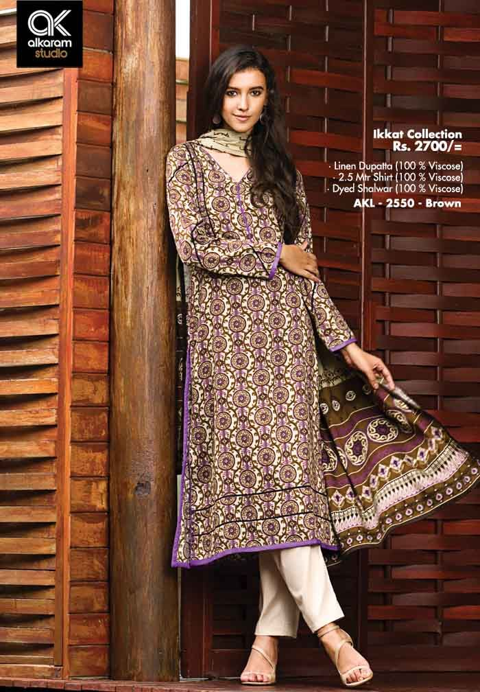 AKL 2550 - Brown Rs. 2700/- Linen Dupatta (100 % Viscose) 2.5 Mtr Shirt (100 % Viscose) Dyed Shalwar (100 % Viscose)  www.alkaramstudio.com