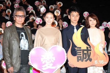 妻夫木聡&武井咲登壇! 『愛と誠』ジャパンプレミア|ニュース@ぴあ映画生活