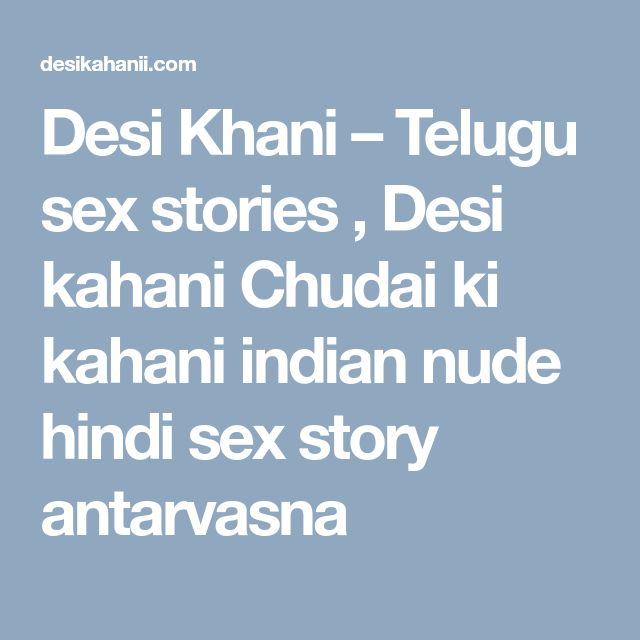 Nude Hindi Font Sex Story - PORNO GUIDE