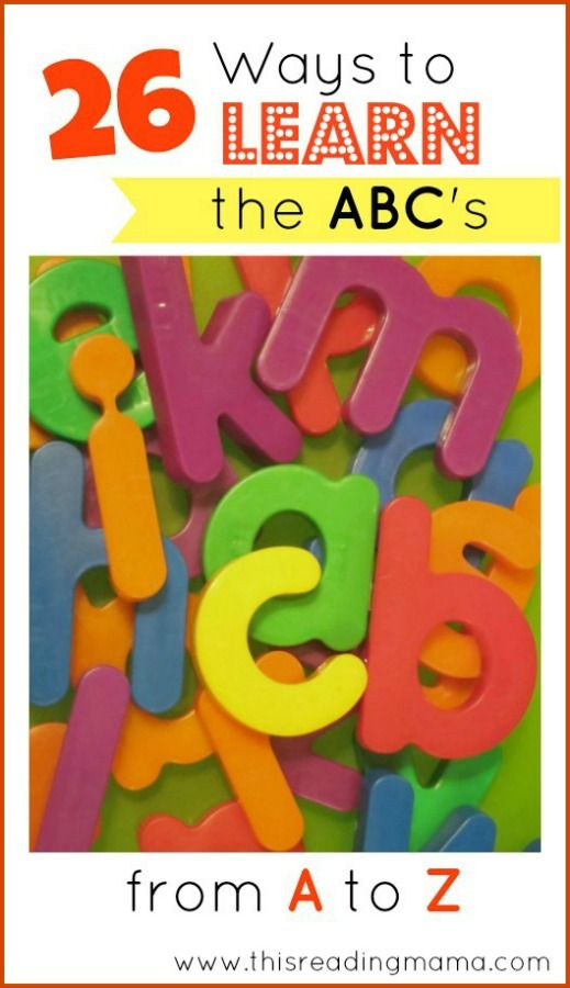 26 Ways to Learn ABCs