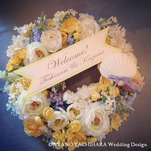 -Tuesday Post- Welcome Wreath #50