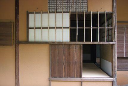 Window of tea ceremony house in Katsura Rikyu Imperial Villa, Kyoto, japan.