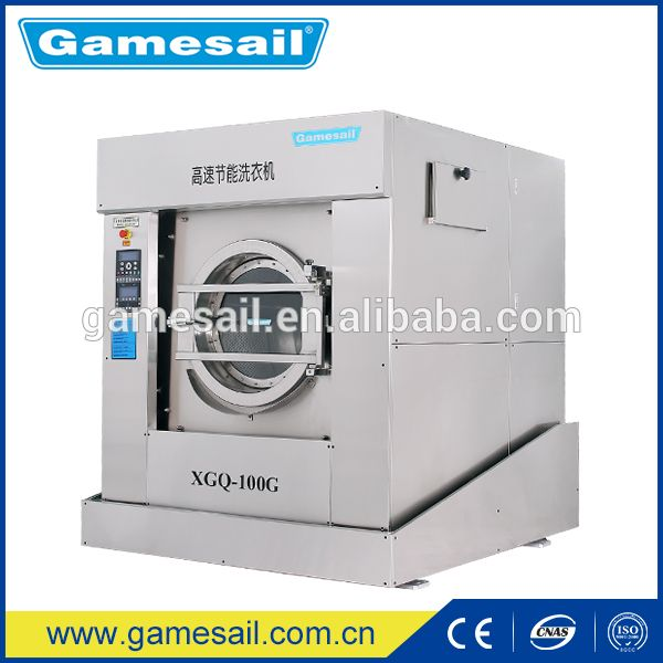 """Gamesail Hotel,Hospital industrial laundry equipment,laundry washing machine,15kg-130kg"""