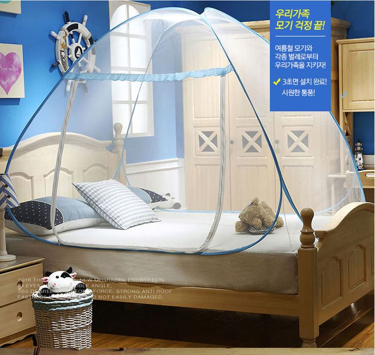 Italian Canvas Tent Veranda Decorated In Different Styles: 17 Best Ideas About Mosquito Net Bed On Pinterest
