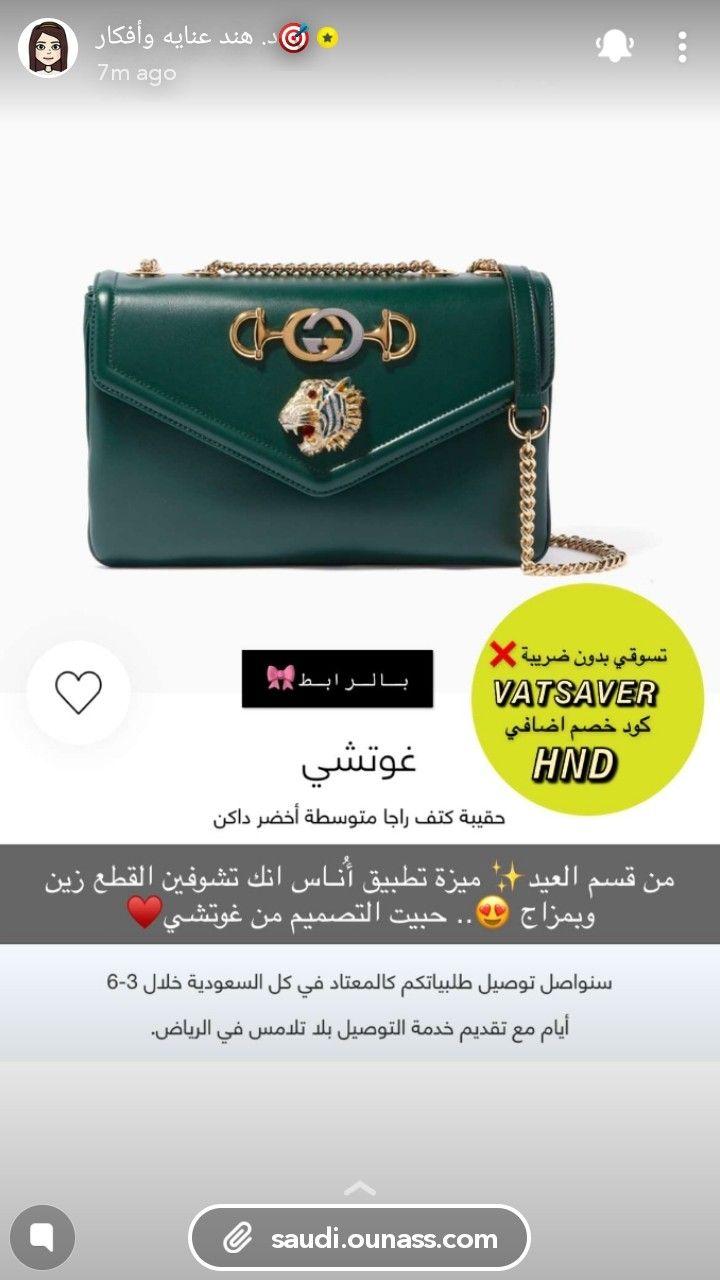 Pin By Samia On د هند عناية وأفكار Zip Around Wallet Wallet Bags