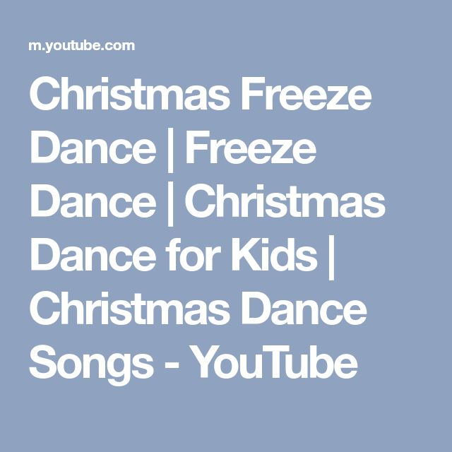Christmas Freeze Dance | Freeze Dance | Christmas Dance for Kids | Christmas Dance Songs - YouTube
