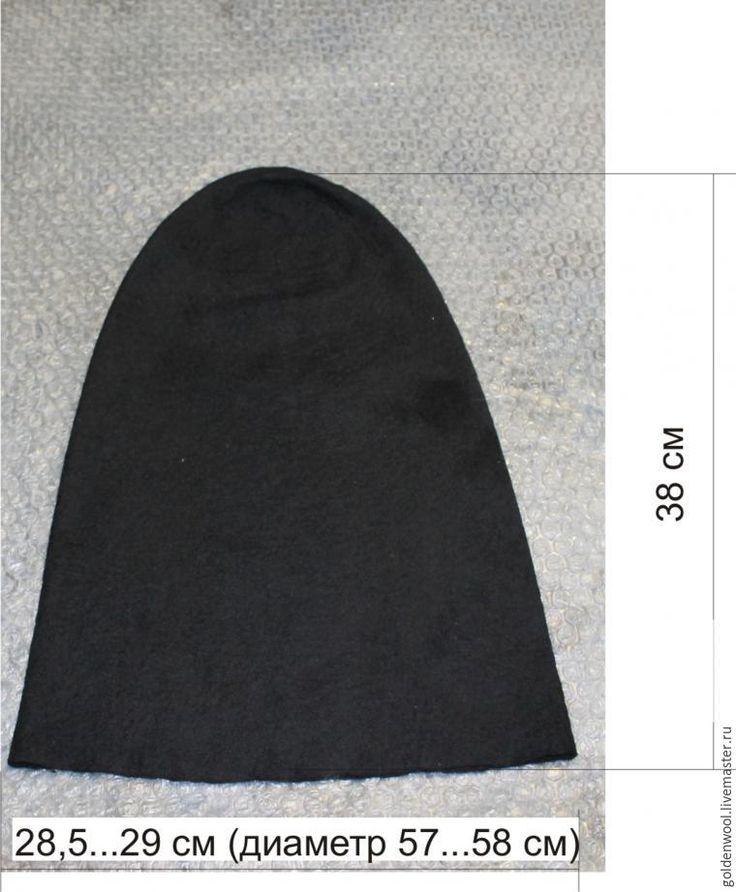 Валяем шапочку «Кошки-мышки» - Ярмарка Мастеров - ручная работа, handmade
