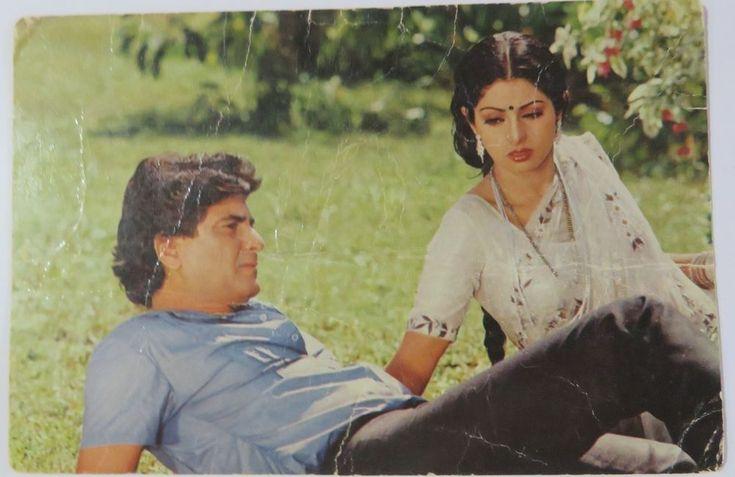 SRIDEVI & JITENDRA INDIAN MOVIE ACTOR BOLLYWOOD Picture postcard 15 CM X10 CM Q1