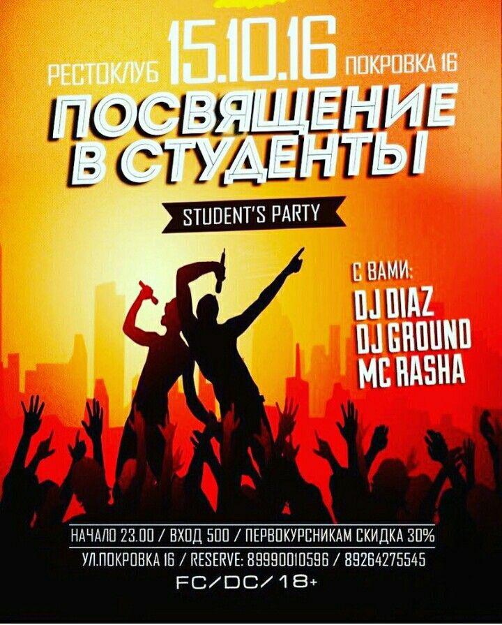 Будет жарко #питер #rap #rasha_mc #москва #россия #рэп #2pac #тимати #russianmusicbox #рашидмамаев #музтв #music #blackstar #музыка #colorfest #timati #timatiofficial #радио #radio #hiphop #хипхоп #тв #moscow #кино #blackstarmafia #шоубизнес #баста #красота #аленашишкова