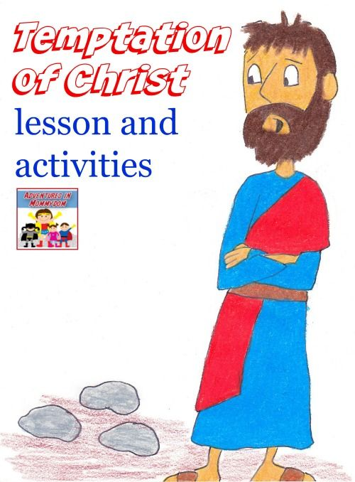 Crafts For Teaching The Temptations Of Jesus